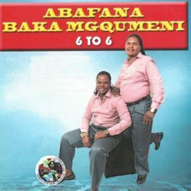 Abafana BakaMgqumeni Imfene Kamakhelwane