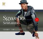 Sgwebo Sentambo - Ikhumbi Ekweletayo