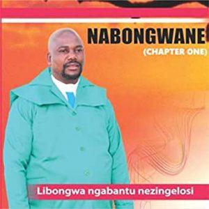 Nabongwane - Ngena indawo isekhona