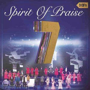 Spirit of Praise – Lonile iBandla ft. Benjamin Dube