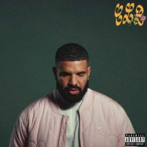 Drake - No Friends In The Industry Lyrics & Video